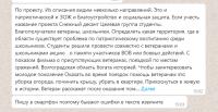 Прикрепленное изображение: Screenshot_2021-04-11 WhatsApp(1).png