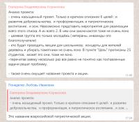 Прикрепленное изображение: Screenshot_2021-04-06 (1) WhatsApp(3).png