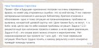 Прикрепленное изображение: Screenshot_2021-04-06 WhatsApp(13).png