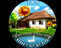 Прикрепленное изображение: Синеоковский.png