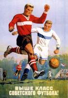 Прикрепленное изображение: soviet_sport_football_thumb5.jpg