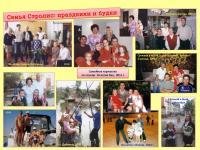 Прикрепленное изображение: album-30.jpg