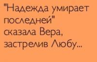 Прикрепленное изображение: atkritka_1345722164_932.jpg