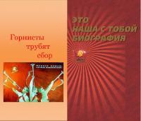 Прикрепленное изображение: books.jpg