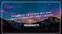 Прикрепленное изображение: WhatsApp Image 2020-12-30 at 19.06.00.jpeg