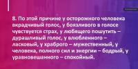 Прикрепленное изображение: WhatsApp Image 2020-12-16 at 17.21.20.jpeg